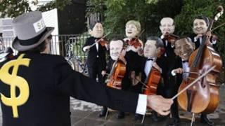 Taron koli na kungiyar G7 a Brussels