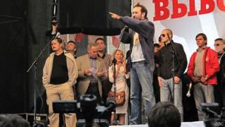 Марш миллионов, сентябрь 2012