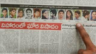 हैदराबाद के एक अखबार में प्रकाशित  हिमाचल प्रदेश के व्यास नदी में लापता हुए छात्रों की फोटो देखता एक व्यक्ति