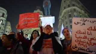 مظاهرة في مصر مناهضة للتحرش الجنسي