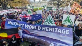 استراليا تحتج بتحريك العجلة الاقتصادية