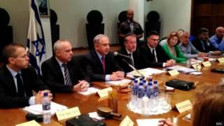 Заседание правительства Израиля 15 июня 2014 года