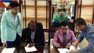 安提瓜和巴布達新政府與中國投資者簽署開發協議(13/06/2014)