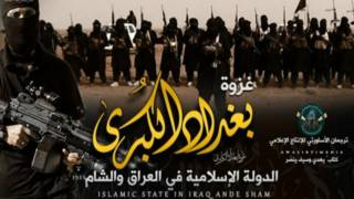 صورة من حملة داعش الالكترونية لمهاجمة بغداد