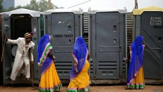 भारतीय शौचालय