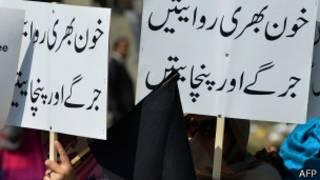 خواتین کا احتجاج