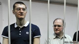 Осужденные Ярослав Белоусов и Сергей Кривов