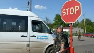 Пограничник в Червонопартизанске