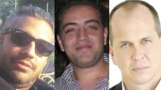अल जज़ीरा के पत्रकार