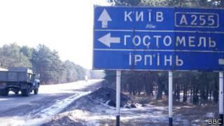 дорожный знак на Украине