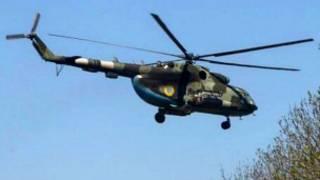 Helikwabtan sojin Ukraine