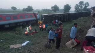 बिहार में दुर्घटनाग्रस्त राजधानी ट्रेन
