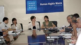نشست دیدبان حقوق بشر