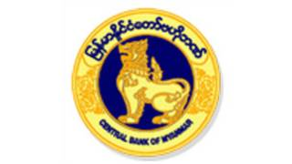 central_bank_of_myanmar