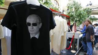 Футболки с изображением Владимира Путина
