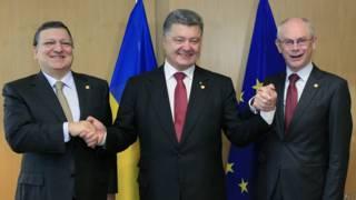 Acuerdo entre la UE y Ucrania
