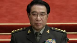中共宣布原军委副主席徐才厚被开除党籍