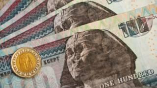 egypt_pound
