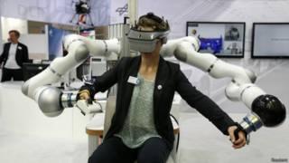 Демонстрация робота
