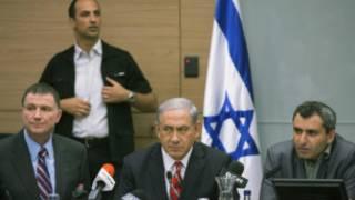 اجتماع لمجلس الوزراء الاسرائيلي