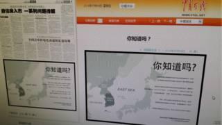中國青年報