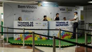 Terminal de ingressos em Salvador (AFP)