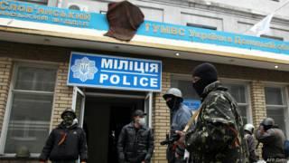 Пророссийские боевики в Славянске