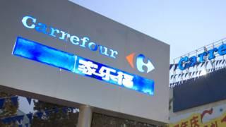 बीजिंग, चीन में कैरफ़ोर स्टोर