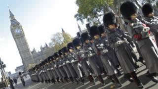 Ikibanza ca Parliament Square i London gihabwa icubahiro co hejuru