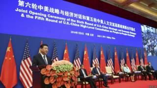 中国国家主席习近平出席联合开幕仪式并发表讲话(09/07/2014)