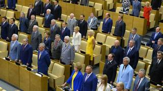 Госдума, депутаты