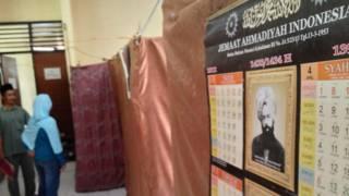 Penolakan terhadap warga Ahmadiyah di Bangka - BBC News ...
