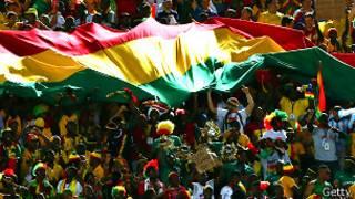 Abarorerezi ba Ghana muri Brezil