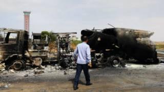 Uwanja wa ndege wa Tripoli