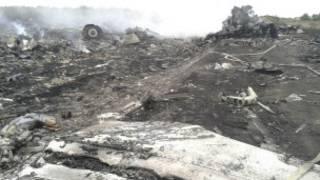 दुर्घटनाग्रस्त स्थल