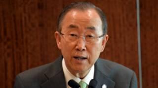 Sakatare Janar na Majalisar Dinkin Duniya Ban Ki-Moon