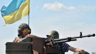 Militares ucranios
