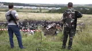 Место падения самолета в Донецкой области