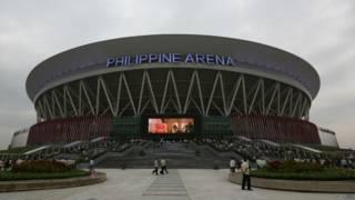 Филиппинский стадион
