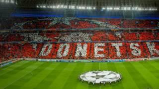 Shakhtar Donetsk Stadium