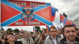 Митинг в Москве в поддержку Донбасса 11 июня 2014 г.