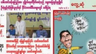 Myanmar Herald Journal