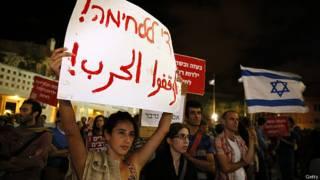 Protesto de israelenses contra ocupação de Gaza (Getty)
