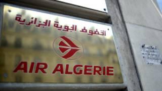 Air Algeria