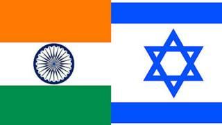 भारत इसराइल झंडे