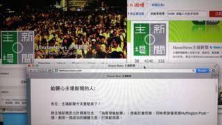 主场新闻Facebook(左)、新浪微博(右)与结业声明(下)(BBC中文网图片27/7/2014)