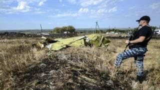 plane_crash_site