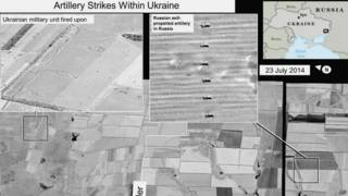 Американские спутниковые фото обстрелов украинской территории из России