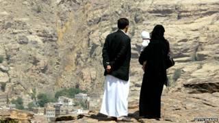 زوج یمنی