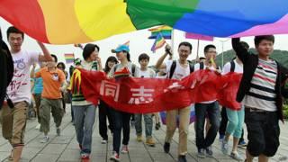 चीन समलैंगिक